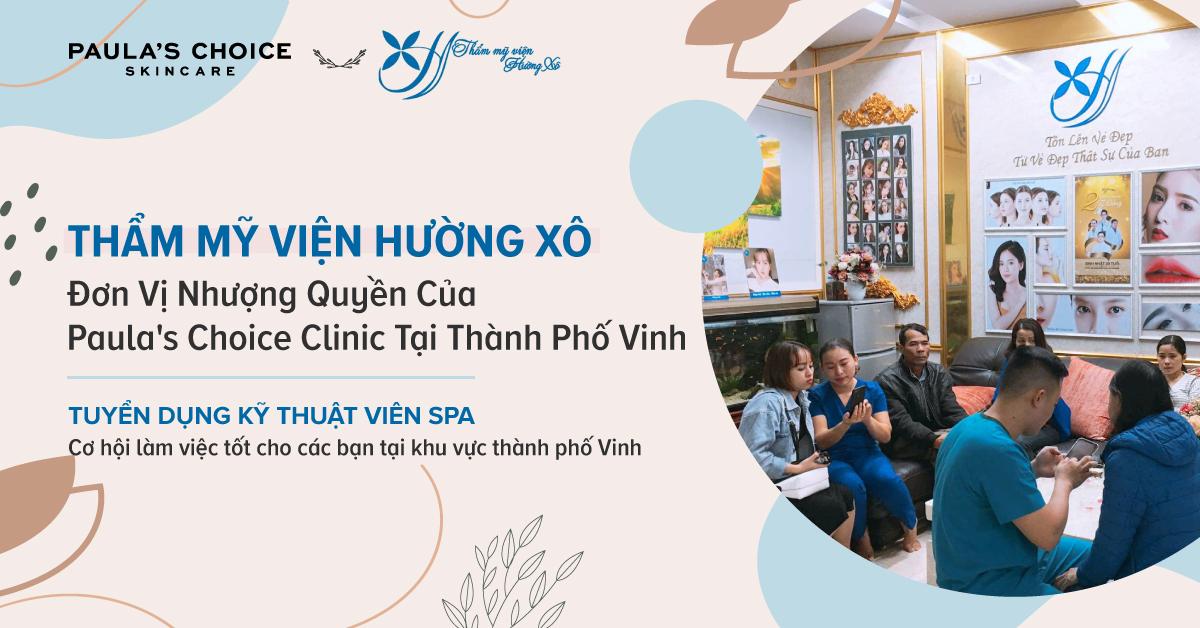 Huong Xo